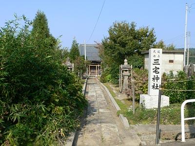 長岡市妙見町の三宅神社(にいがた百景2)